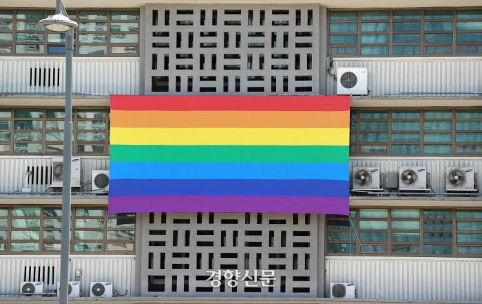주한 미국대사관 건물 외벽에 성소수자를 상징하는 무지개 깃발이 내걸렸다. / 서성일 기자 centing@kyunghyang.com
