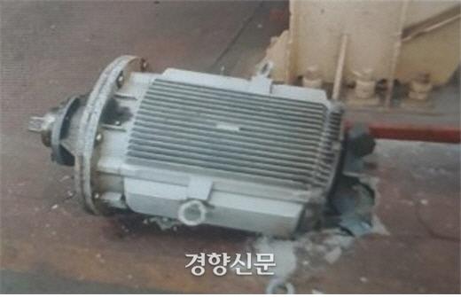 폭발시 날아간 모터가 100m 이상 떨어진 곳에서 발견됐다.
