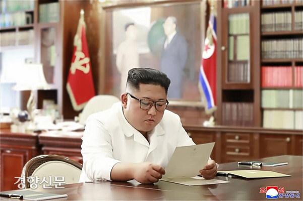 지난 23일 김정은 국무위원장이 도널드 트럼프 미국 대통령이 보낸 친서를 읽는 모습을 조선중앙통신이 23일 보도했다.