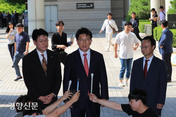 [경향포토]권성동 의원 1심 무죄 선고