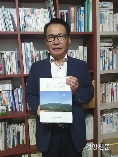 김정길 전북산악연맹 부회장이 4일 자신이 출간한 <장수의 산하> 책을 들어 보이고 있다./장수문화원 제공