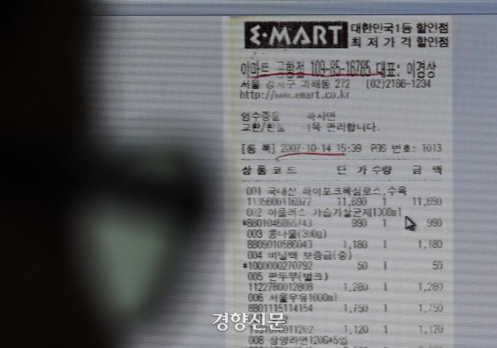 김씨가 가습기 살균제 구입내역이 찍혀있는 2007년 마트 영수증을 모니터에 띄워서 설명하고 있다. /강윤중 기자