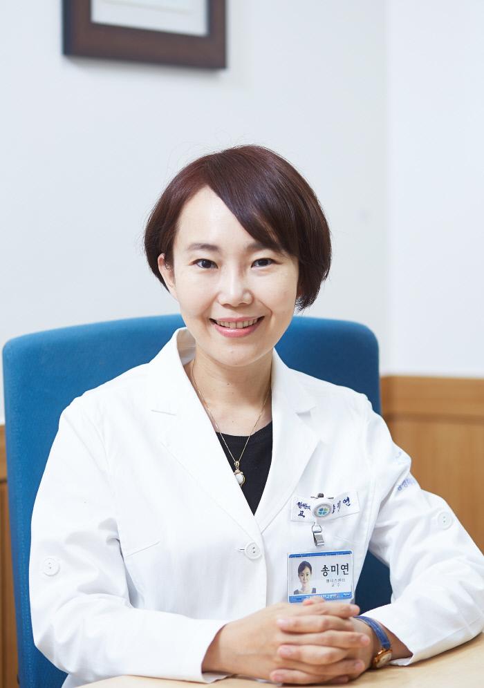 한방명의 송미연 교수, 휴가철 비만 치료·체형 교정 특별 진료