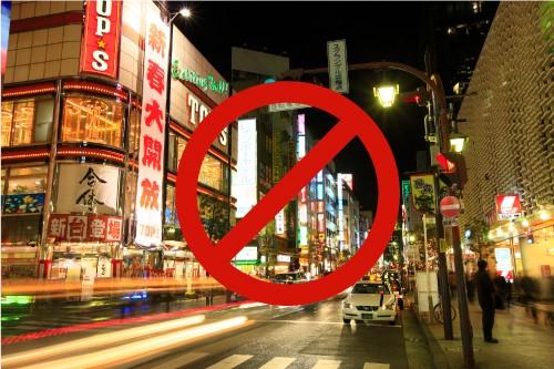 일본산원료 보이콧