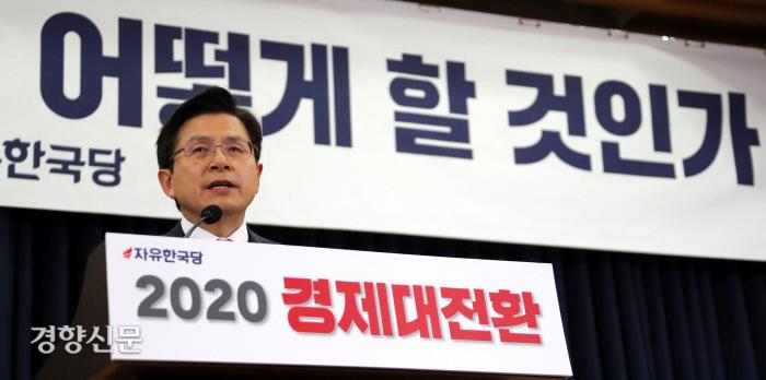 6월 18일 자유한국당 황교안 대표가 '2020 경제대전환 어떻게 할 것인가 토론회'에서 발언하고 있다. / 권호욱 선임기자