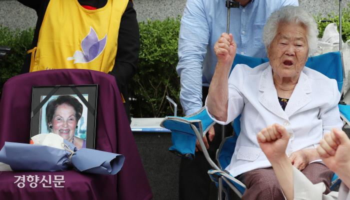 [포토뉴스]사죄 못 받고 떠난 호주의 위안부 피해 할머니