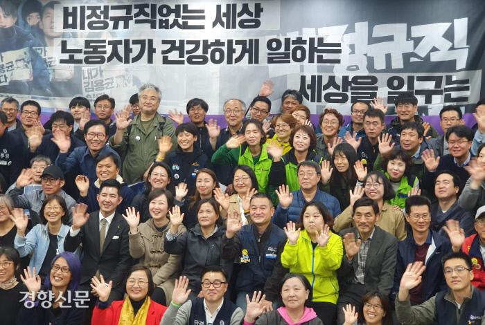 김용균재단이 26일 오후 서울 중구 시립미술관에서 재단 창립총회 및 출범식을 열고 있다. 조문희 기자