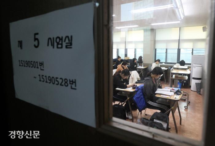 2019학년도 대학수학능력시험일에 한 고사장에서 수험생들이 시험 시작을 기다리고 있다. 권도현 기자