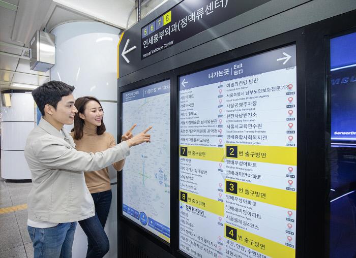 [포토뉴스]삼성, 서울 지하철 역사에 '스마트 사이지니' 4218대 설치