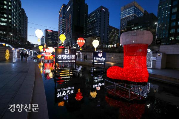 [경향포토]'2019서울크리스마스페스티벌'이 13일 청계광장에서 개막
