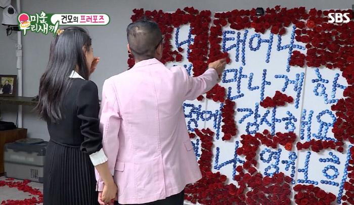 김건모 출연 강행, 낮은 성인지 감수성·시청률 지상주의가 부른 '무리수'