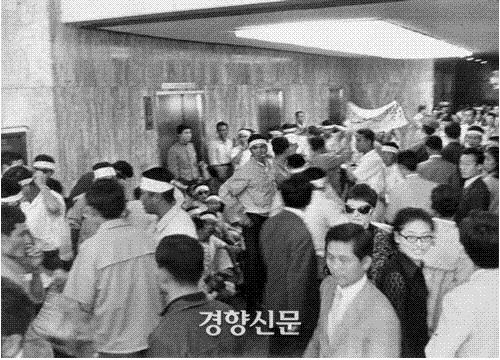 KAL빌딩에서 농성 중인 파월기술자들 | 경향신문 자료사진