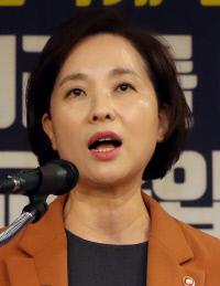 """유은혜 부총리 """"선거연령 하향, 의미 있어…민주시민교육 강화"""""""