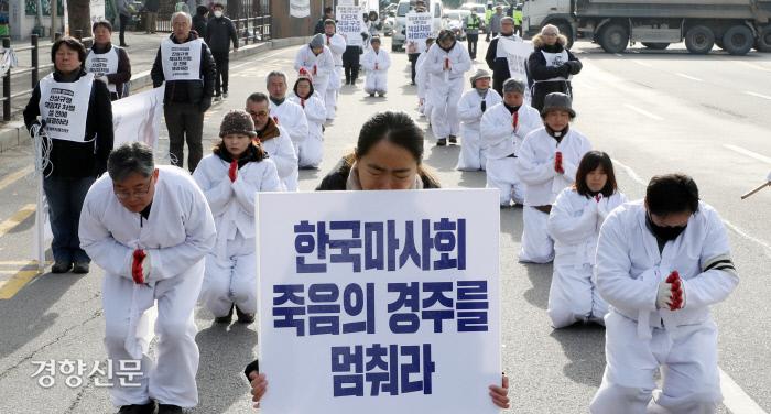"""[포토뉴스]""""문중원 기수 죽음 진상조사하라"""" 오체투지 나선 시민대책위"""