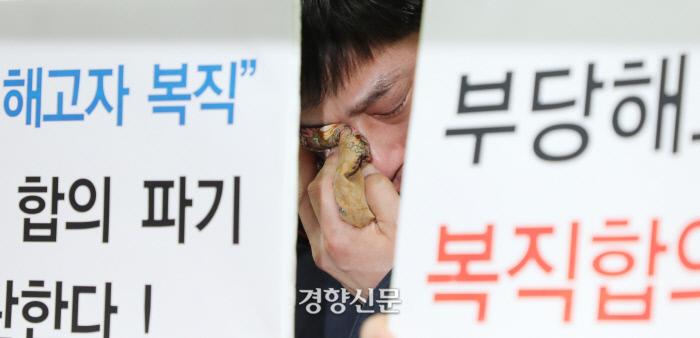 [포토뉴스]언제나 마를까, 쌍용차의 '눈물'
