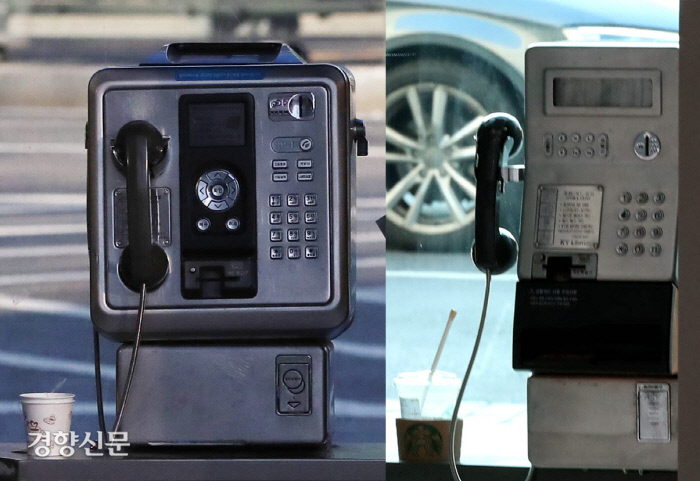 신용카드, 교통카드, 동전 등을 사용할 뿐 아니라 문자를 보낼 수도 있는 공중전화(왼쪽)도 등장했다. /김기남 기자