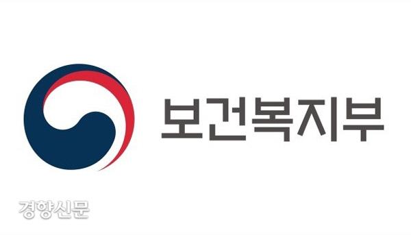 """[단독]복지부 """"장애인 '코로나19' 자가격리되면 24시간 돌봄지원"""""""