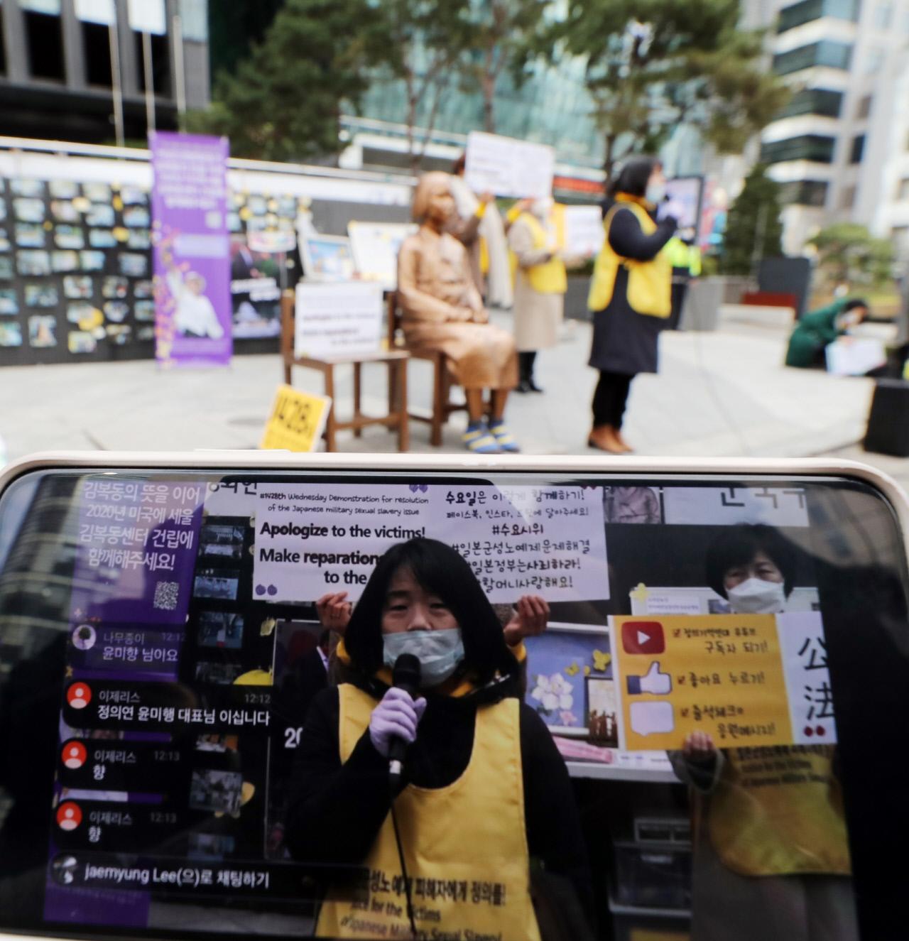 [포토뉴스]코로나에도 멈출 수 없어 '온라인 수요시위'