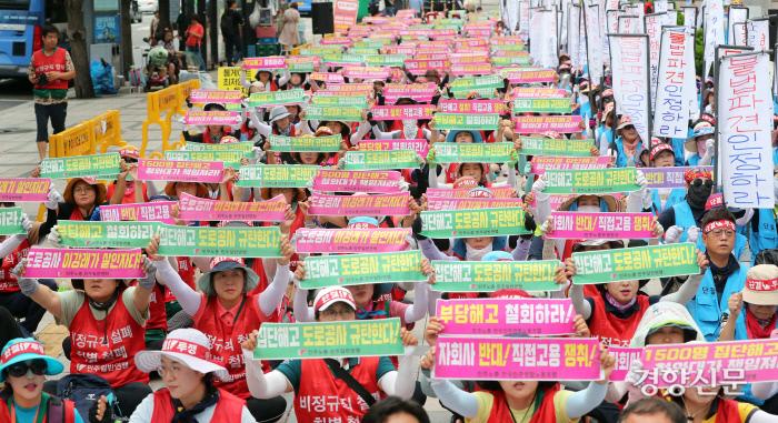 톨게이트 요금수납 노동자들이 도로공사를 규탄하는 구호를 외치고 있다. 권도현 기자