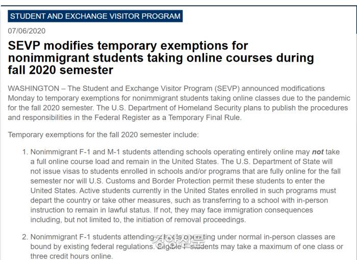 미국 이민세관단속국 홈페이지 캡처.