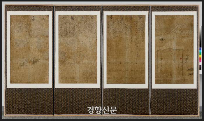 '신구공신상회제명지도 병풍'. 선조 연간(1567~1608)에 공신이 된 구공신(舊功臣)과 신공신(新功臣)들이 1604년(선조 37년) 11월 충훈부에서 상회연(相會宴)을 개최한 장면을 그린 기록화이다. |동아대 석당박물관 소장