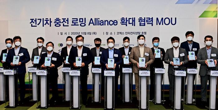 한국전력과 13개 전기차 충전사업자 대표들이 8일 서울 삼성동 인터컨티넨탈호텔에서 '전기차 충전 로밍 얼라이언스 확대 협력 양해각서(MOU)를 체결한 뒤 기념촬영을 하고 있다. |한국전력 제공