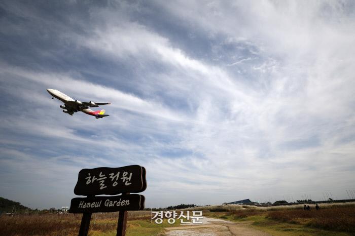인천 운서동 하늘정원 / 김창길 기자