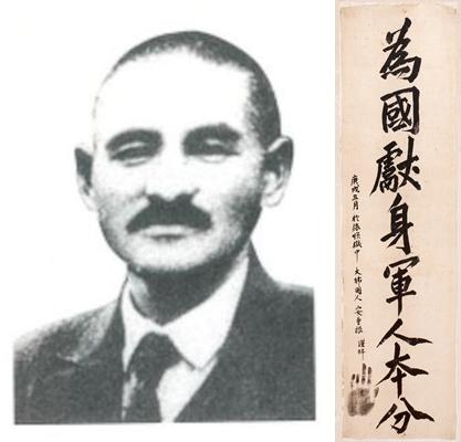 사형집행 직전 안중근의사로부터 휘호를 받은 치바 도시치 일본헌병. 치바는 안중근 의사를 흠모하면서 매일 명복을 빌었다고 한다. 사이토 타이켄의 <내 마음의 안중근/>에서