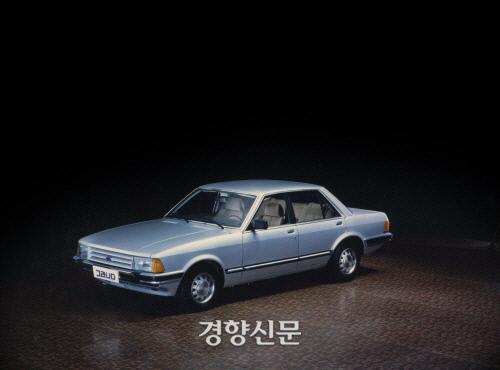 1978년부터 판매된 현대자동차의 그라나다. 그랜저 시판 이후 단종됐다. | 경향신문 자료사진