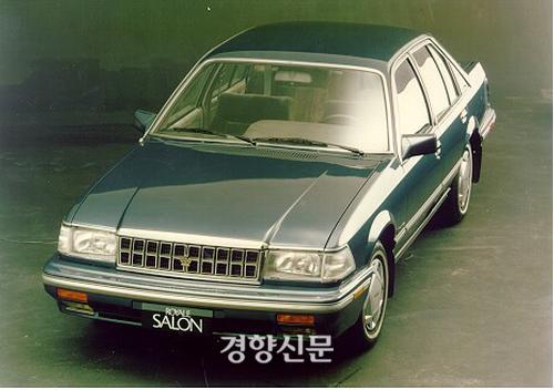 1980년부터 판매된 대우자동차 로얄살롱. | 경향신문 자료사진