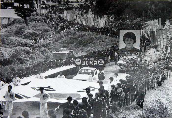 옥포 대우조선 노동자 가두시위에서 최루탄에 맞아 숨진 노동자 이석규씨의 영구행렬이 1987년 8월 장례식장으로 향하고 있다. 경향신문 자료사진