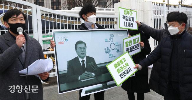 در 13 دسامبر سال گذشته ، مقامات اقدام آب و هوایی جوانان سئول برچسب ویدیوی بیانیه چشم انداز خنثی رئیس جمهور مون جائه این در سال 2050 را در مقابل مجموعه دولت سئول در یونگنوگو ، سئول نصب کردند.  عکس مطالب روزنامه کیونگ یانگ