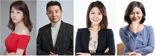 (좌측부터) MC 윤희정 아나운서, 서태양 소장, 윤나겸 세무사, 김유정 세무사