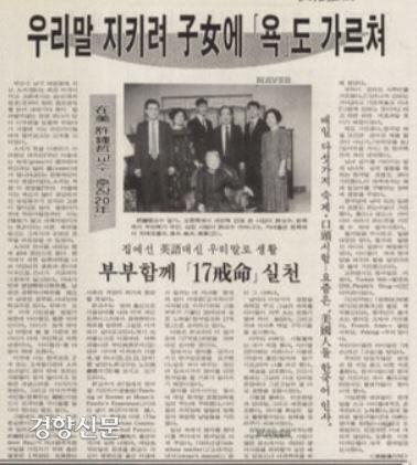 کیونگ یانگ شینمون در 16 فوریه 1991