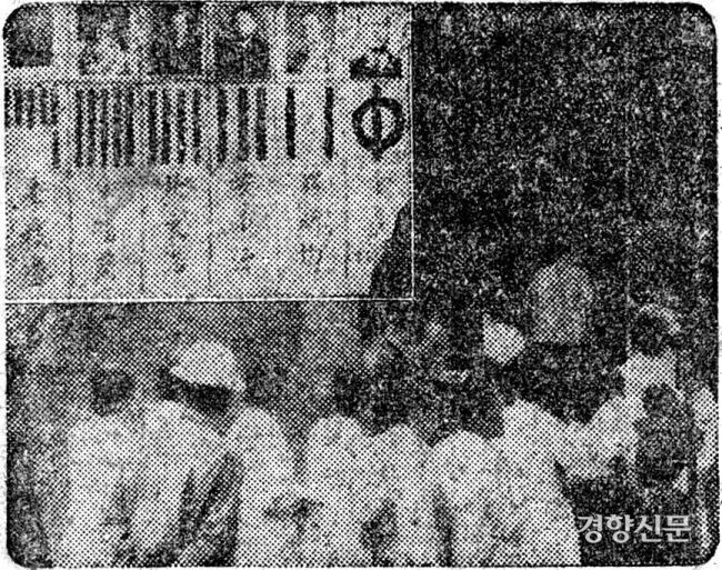 افرادی که در سال 1950 با پوستر انتخابات روبرو بودند. طبق گزارشات آن زمان ، بیشتر آنها بی سواد بودند.  عکس روزنامه کیونگ یانگ.