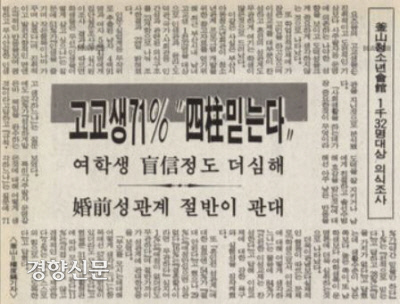 کیونگ یانگ شینمون در 23 فوریه 1991.