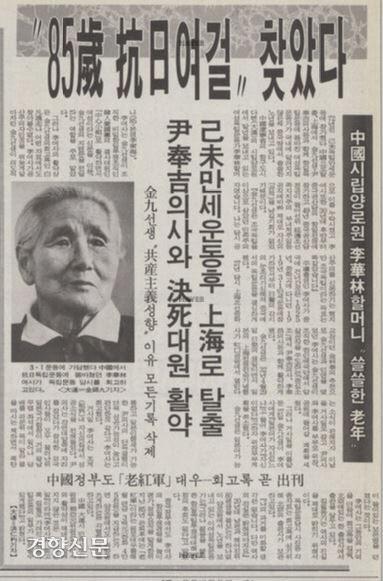 کیونگ یانگ شینمون در تاریخ 1 مارس 1991