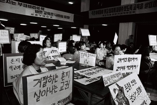 در 13 مه 1993 ، YMCA در جونگنو گو ، سئول میزبان کمپین