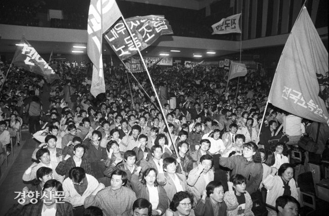 در آستانه صد و دومین سالگرد روز کارگر که در تاریخ 30 آوریل 1991 در دانشگاه یونسی برگزار شد. عکس عکس روزنامه کیونگ یانگ.