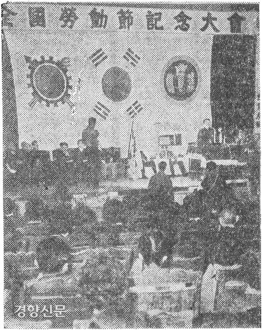 جشن روز کارگر در 10 مارس 1962 برگزار شد. عکس از روزنامه روزنامه کیونگ یانگ.