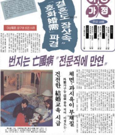 [오래 전 '이날']    شوهر به دلیل کما در 11 مارس به دلیل نداشتن کت راسو ، همسرش را کتک می زند