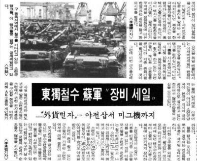 کیونگ یانگ شینمون در تاریخ 13 مارس 1991