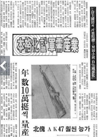کیونگ یانگ شینمون در 17 مارس 1971