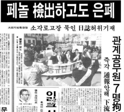 کیونگ یانگ شینمون در 24 مارس 1991