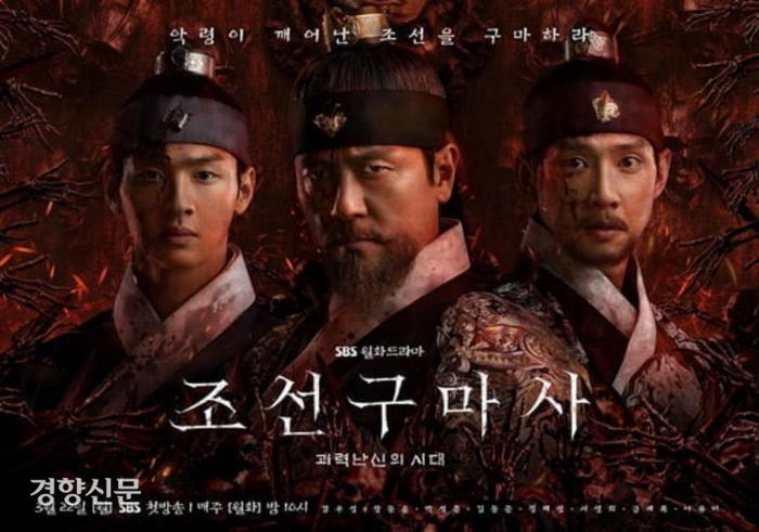 SBS '조선구마사' 역사왜곡 논란에...등돌리는 광고주들