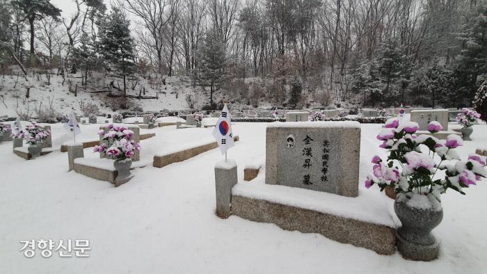 گورستان جئون هان سئونگ-گون ، جوانترین قربانی 4 · 19. گورستان ملی دموکراتیک در 19 آوریل تهیه شده است