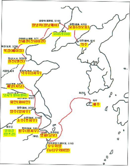 1487~88년 제주도 파견 관리인 최부는 부친상의 기별을 듣고 고향으로 돌아오다 풍랑을 만나 표류했다. 최부는 15세기에 중국 대륙을 종단한 유일무이한 조선관리가 됐다.|최부의 <표해록>, 서인범·주성지 옮김, 한길사, 2010에서