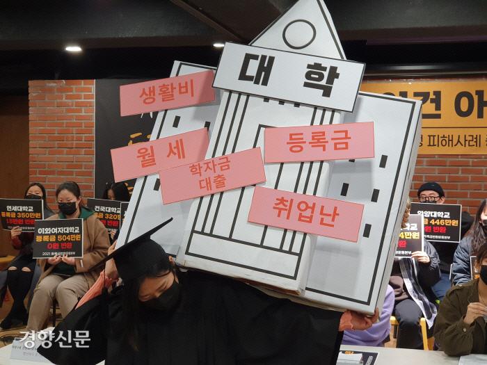 صبح روز هجدهم ، در مسابقه شهادت قربانیان کالج 2021 ، که در مرحله 001 در یک مکان عمومی در Jongno-gu ، سئول برگزار شد ، یک دانش آموز برای بیان دانشجویی که با شهریه ، هزینه های زندگی و مشکلات شغلی اجرا می شود ، یک اجرا اجرا کرد. .  خبرنگار جو مون هی