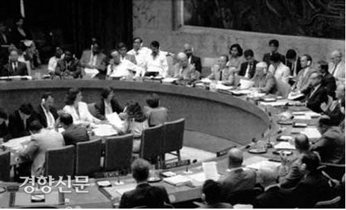 남북한 유엔가입을 승인하는 유엔 안전보장이사회 제30차회의. 경향신문 자료사진