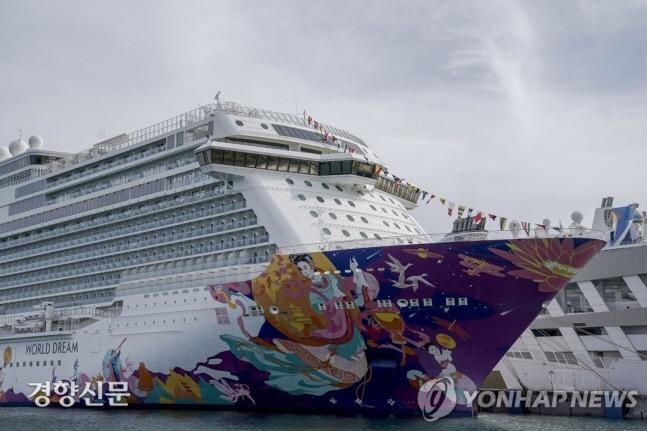 지난해 11월 싱가포르의 목적지 없는 크루즈 항해 프로그램을 위해 출항에 나선 '월드 드림'호. 연합뉴스